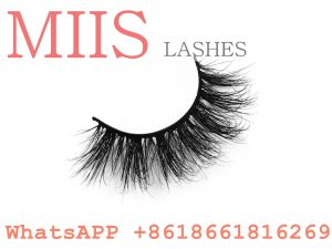 qingdao custom eyelash